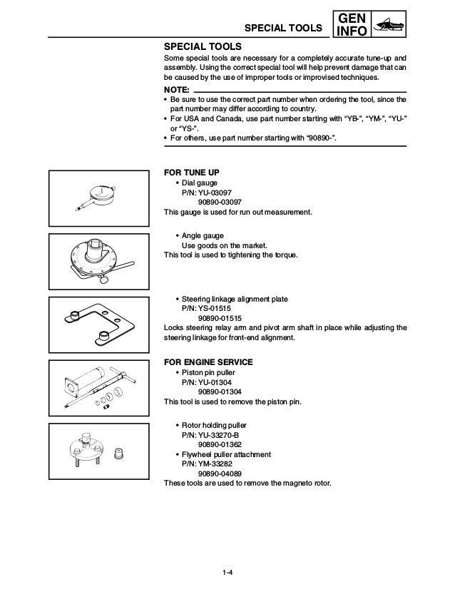 2007 Yamaha Phazer Pz50w Snowmobile Service Repair Manual