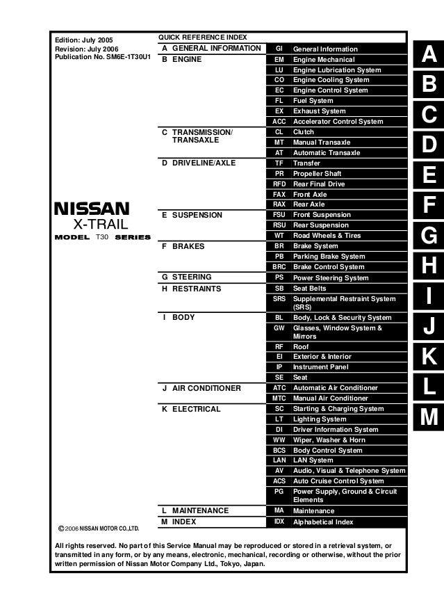 2006 Nissan X-Trail Service Repair Manual