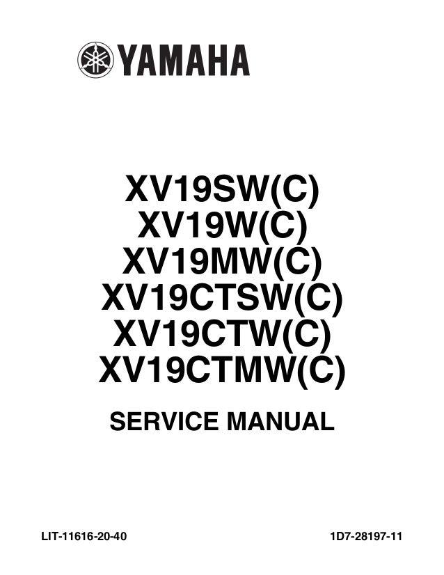 2007 Yamaha XV19CTW Stratoliner Service Repair Manual