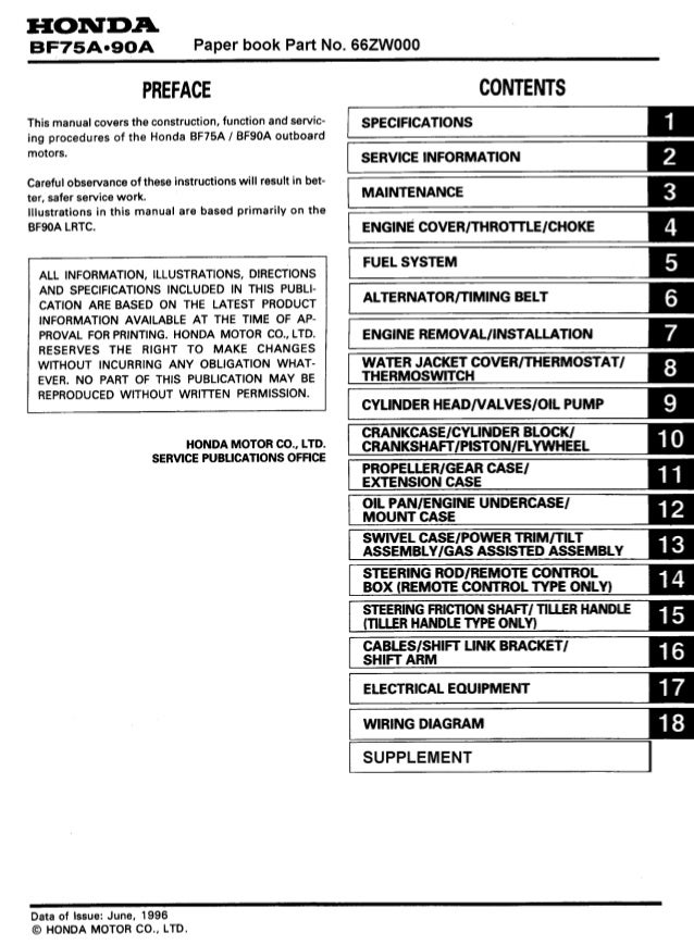 honda marine service manual