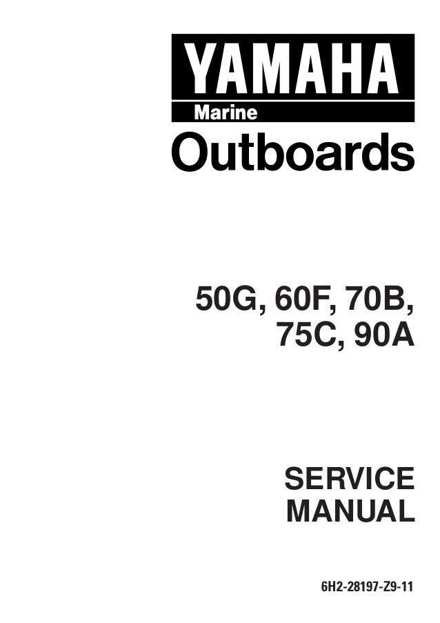 YAMAHA 60FEHTO, P60TH OUTBOARD Service Repair Manual X