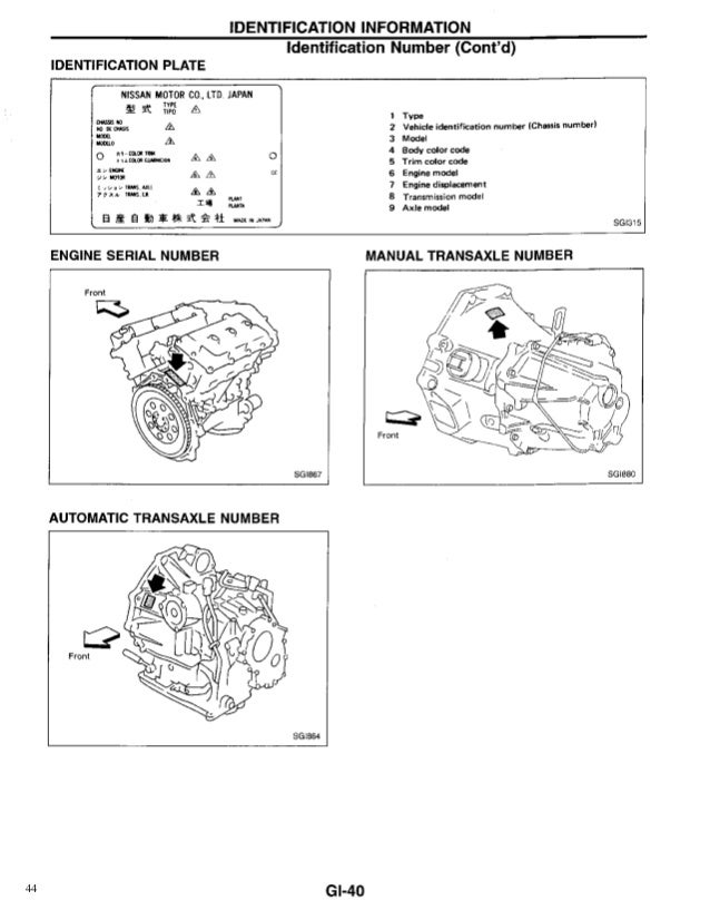 1999 NISSAN MAXIMA Service Repair Manual