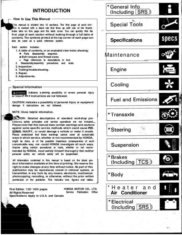 1999 acura nsx fuel cut off sensor owners manua