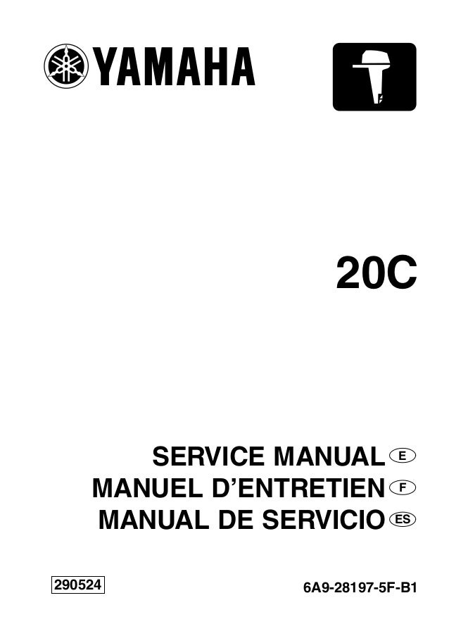 YAMAHA 20C OUTBOARD Service Repair Manual