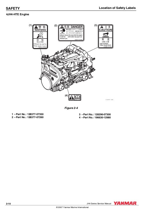 yanmar 4jh4ae marine diesel engine service repair manual