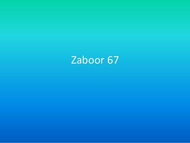 Zaboor 67