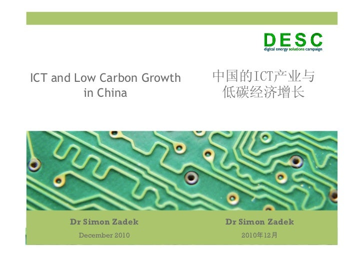 DESC: ICT and Low Carbon Growth in China