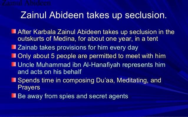 Life of Imam Ali Zainul Abideen Ibne Imam Hussein Ibne Ali (AS)