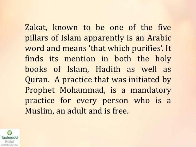 The five pillars of islam essay