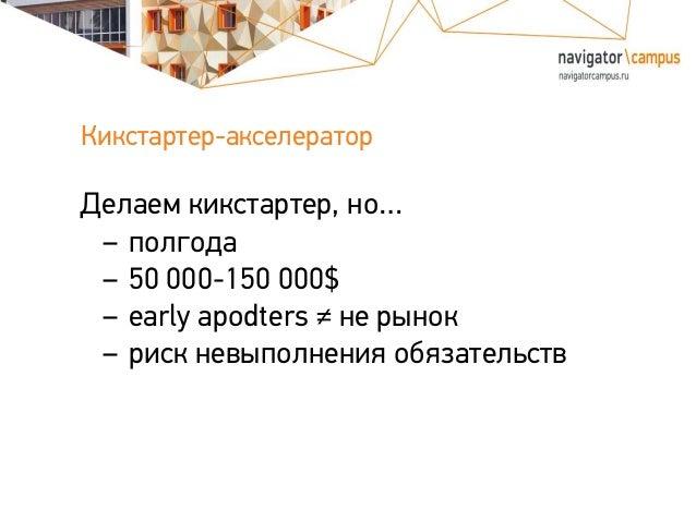 Идея! Повторить LoopPay «плати с телефона» Брелок Крышка телефона Project Ara