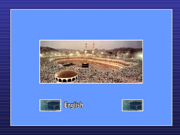 ماء زمزم عربي English