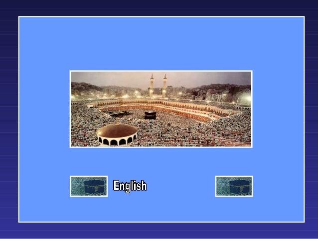 (( ))زمزم بئر قصة وتــرك ع اًا رضي الًا طف إسم اعيل وك ان إسم اعيل وأم هو مكة إلى السال...