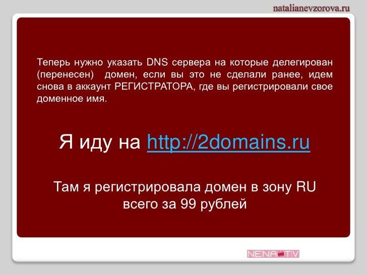source sdk 2013 dedicated server