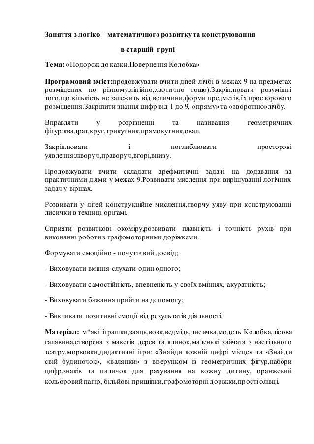 Кредит пенсионеру тинькофф банк