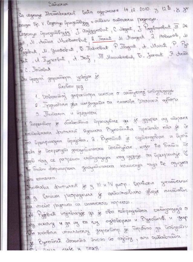 Zapisnik 14-decembar-2010