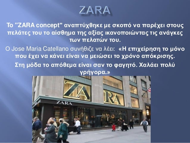 zara logistics City-logistics: entrega en bicicleta de carga el robot ray connected car  zara tienda online: ¿dejará de sorprendernos algún día colombia:.