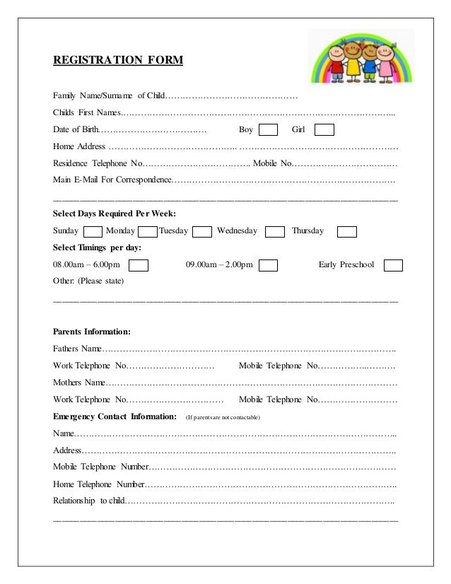 Zaras Registration Form