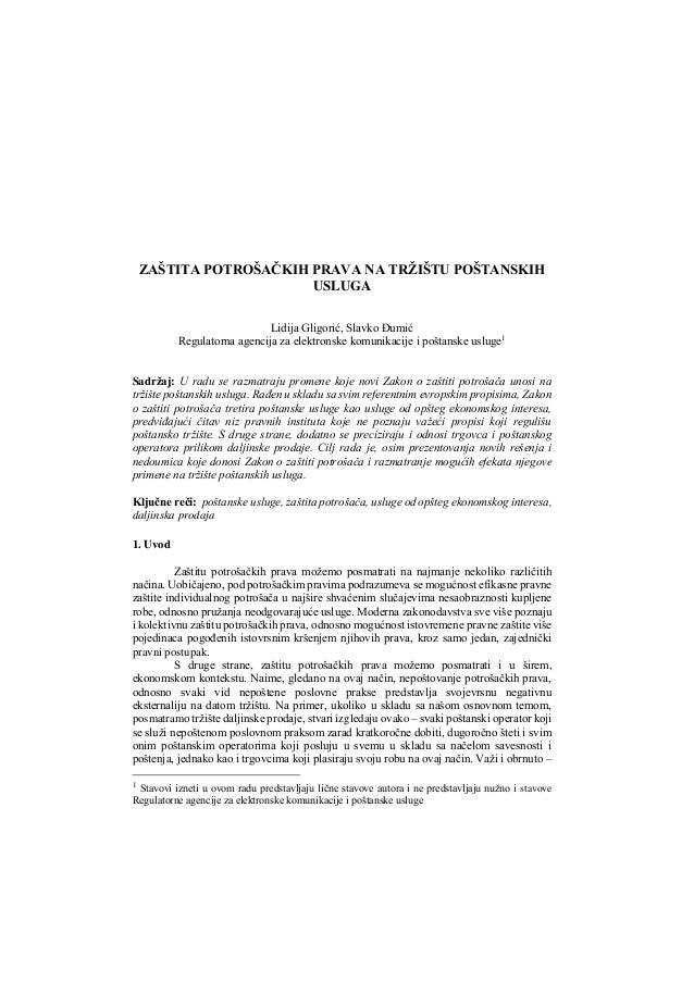 ZAŠTITA POTROŠAČKIH PRAVA NA TRŽIŠTU POŠTANSKIH USLUGA  Lidija Gligorić, Slavko Đumić  Regulatorna agencija za elektronske...