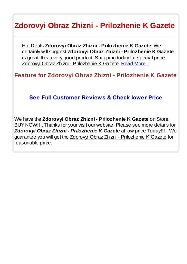 Zdorovyi Obraz Zhizni - Prilozhenie K GazeteHot Deals Zdorovyi Obraz Zhizni - Prilozhenie K Gazete. Wecertainly will sugge...