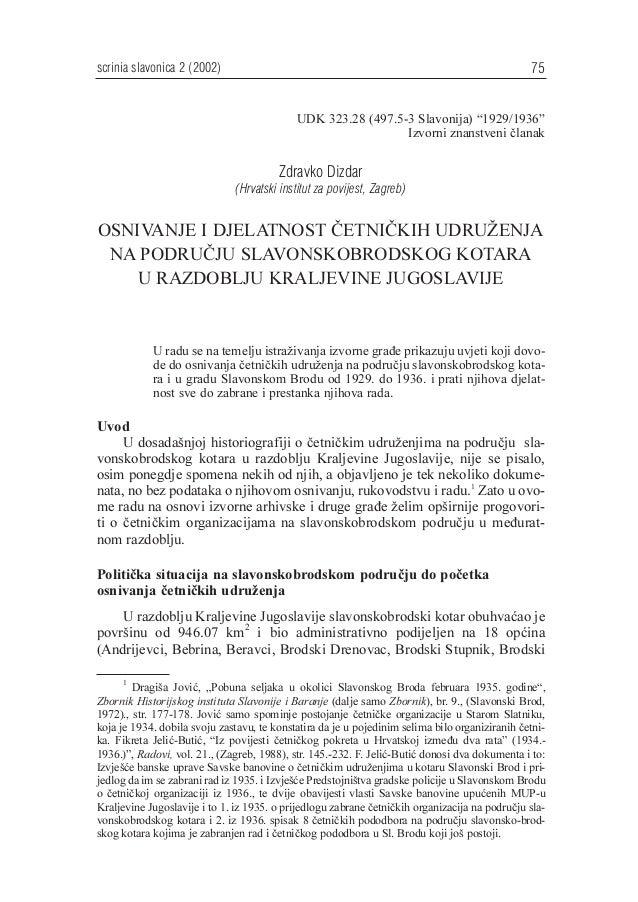 scrinia slavonica 2 (2002)                                                                      75                        ...