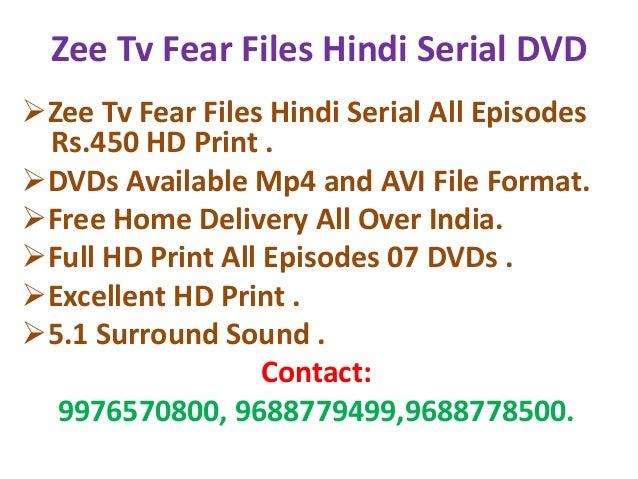 Zee tv fear files download all episodes