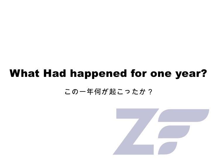 What Had happened for one year? この一年何が起こったか?