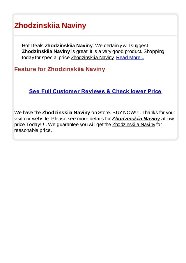 Zhodzinskiia NavinyHot Deals Zhodzinskiia Naviny. We certainly will suggestZhodzinskiia Naviny is great. It is a very good...