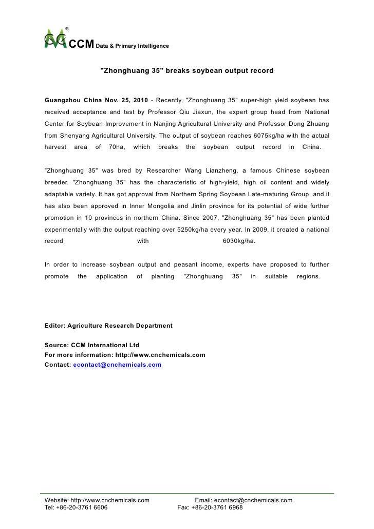 "CCM Data & Primary Intelligence                   ""Zhonghuang 35"" breaks soybean output recordGuangzhou China Nov. 25, 201..."