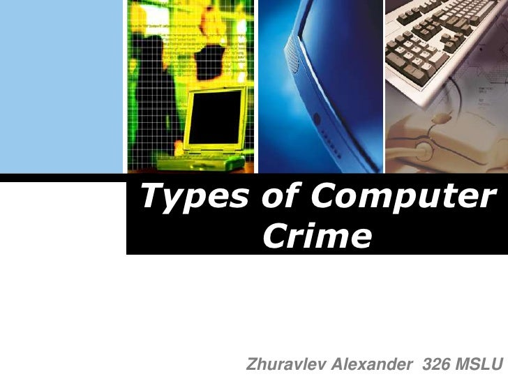 Forms of cybercrime