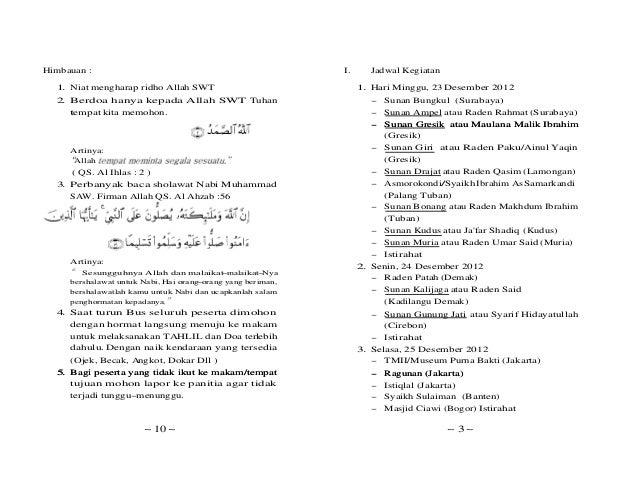 Contoh Surat Pemberitahuan Ziarah