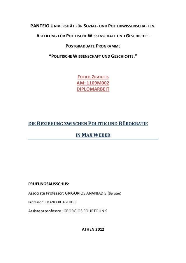 PANTEIO UNIVERSITÄT FÜR SOZIAL- UND POLITIKWISSENSCHAFTEN.ABTEILUNG FÜR POLITISCHE WISSENSCHAFT UND GESCHICHTE.POSTGRADUAT...