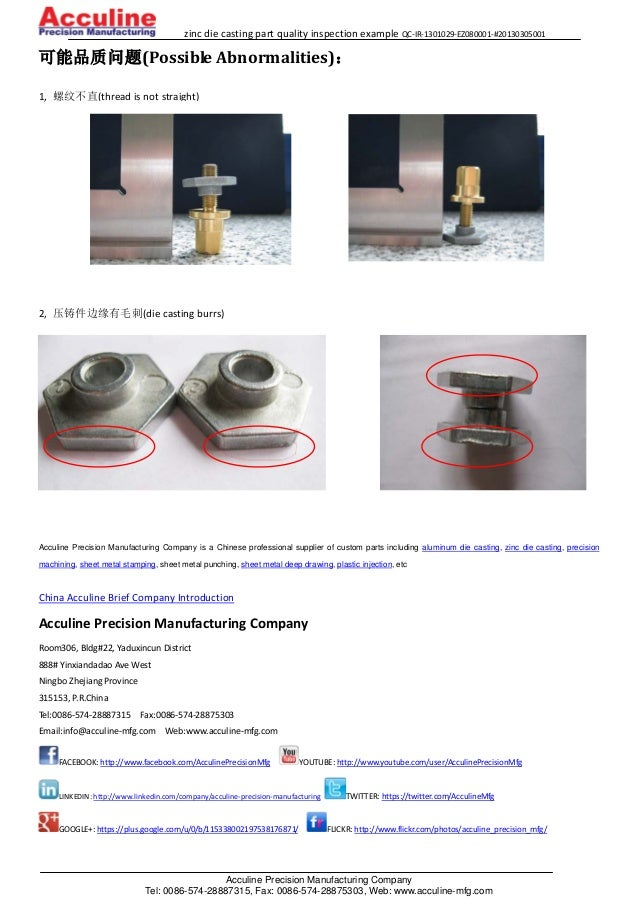 Inspection Quality Control Agent Nina Agdal: China Acculine Zinc Die Casting Part Quality Control