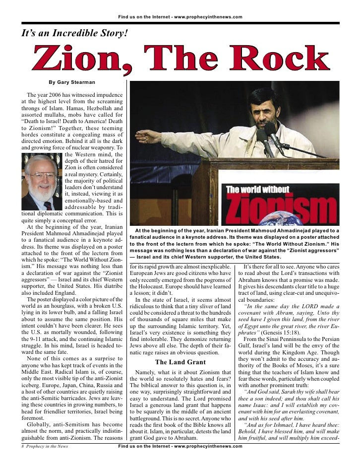 Find us on the Internet - www.prophecyinthenews.com   It's an Incredible Story!       Zion, The Rock             By Gary S...