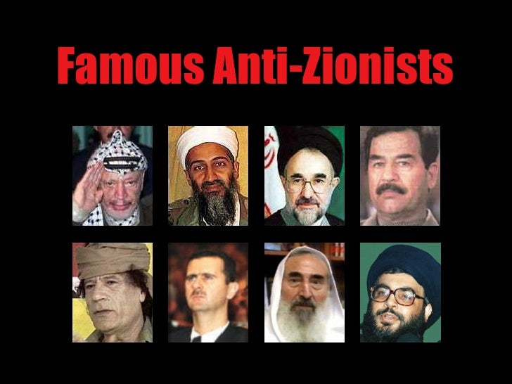 Famous Anti-Zionists ...