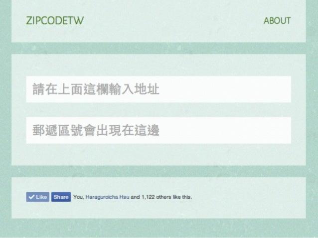 ZIPCodeTW http://zipcode.mosky.tw