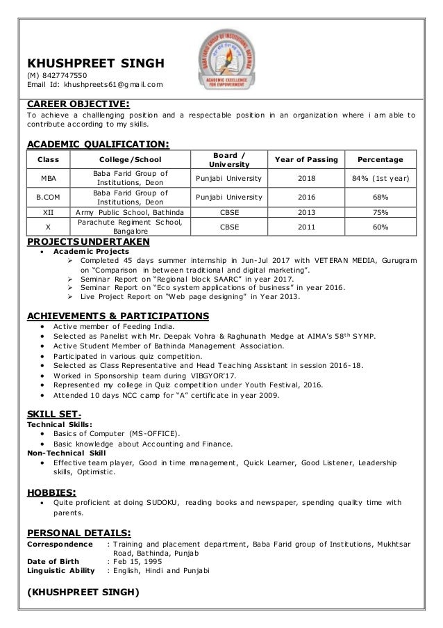 sample format of a resume