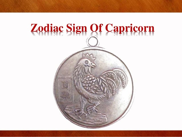 Zodiac Sign Of Capricorn