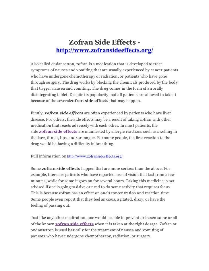 Zofran side effects