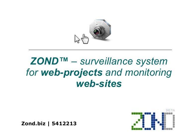 ZOND™  – surveillance system for  web-projects  and monitoring  web-sites Zond.biz | 5412213