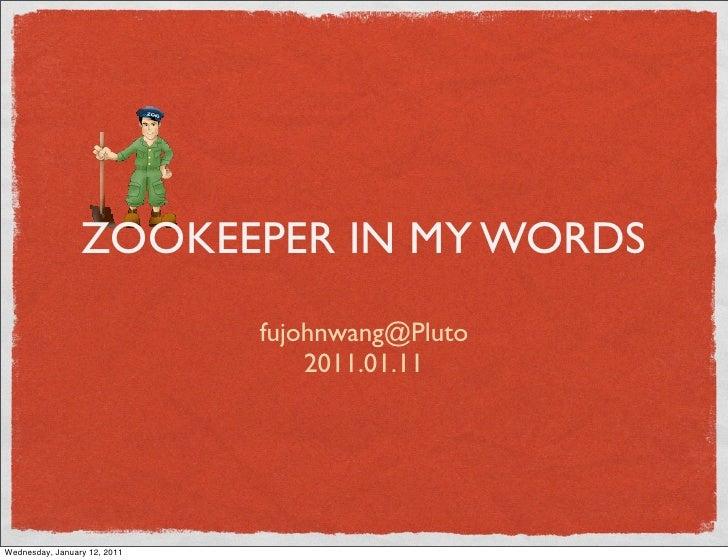 Zookeeper In Simple Words