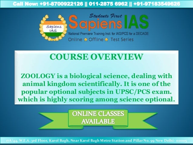 Zoology Optional For UPSC Civil Services IAS Exam | Upcoming