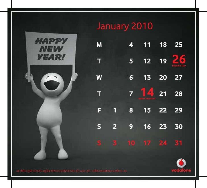 Zoozoo 2010 Calendar
