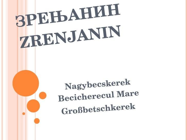 ЗРЕЊАНИН ZRENJANIN Nagybecskerek Becicherecul Mare Großbetschkerek