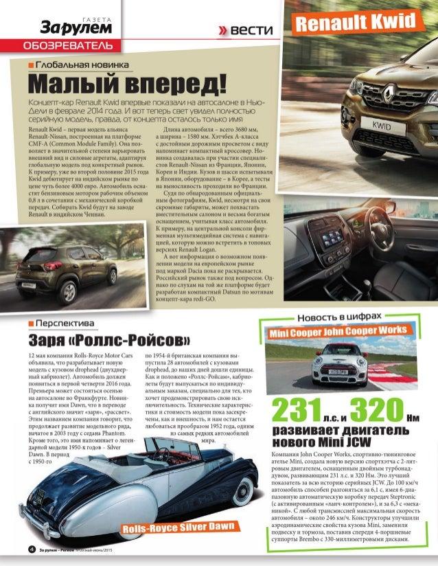 Zr reg092015-myjurnal ru