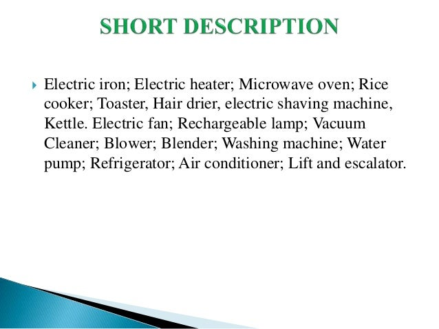 Electric Iron Working Principle ~ Electric iron