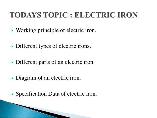 electric iron 6 638?cb=1439802019 electric iron automatic iron box wiring diagram at soozxer.org