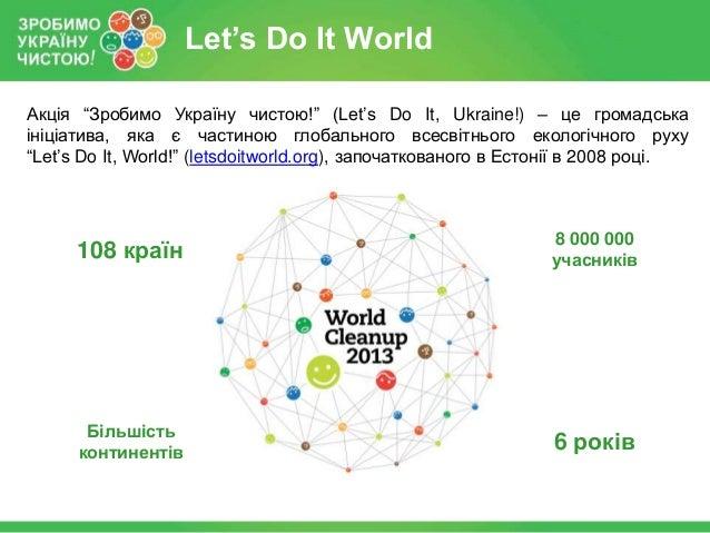 Zuch 2013 final presentation Slide 3