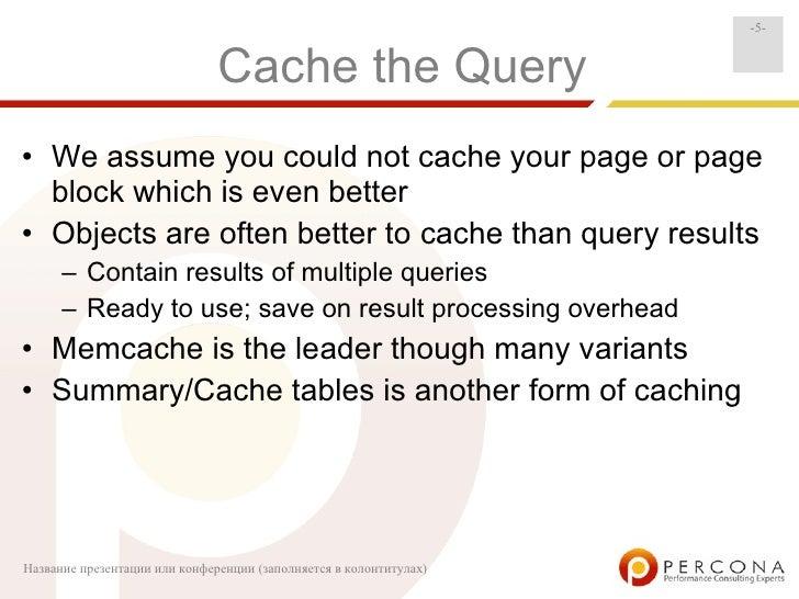 Zurich2007 MySQL Query Optimization slideshare - 웹