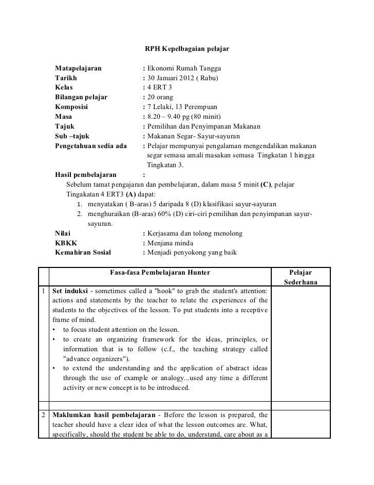 RPH Kepelbagaian pelajar    Matapelajaran              : Ekonomi Rumah Tangga    Tarikh                     : 30 Januari 2...