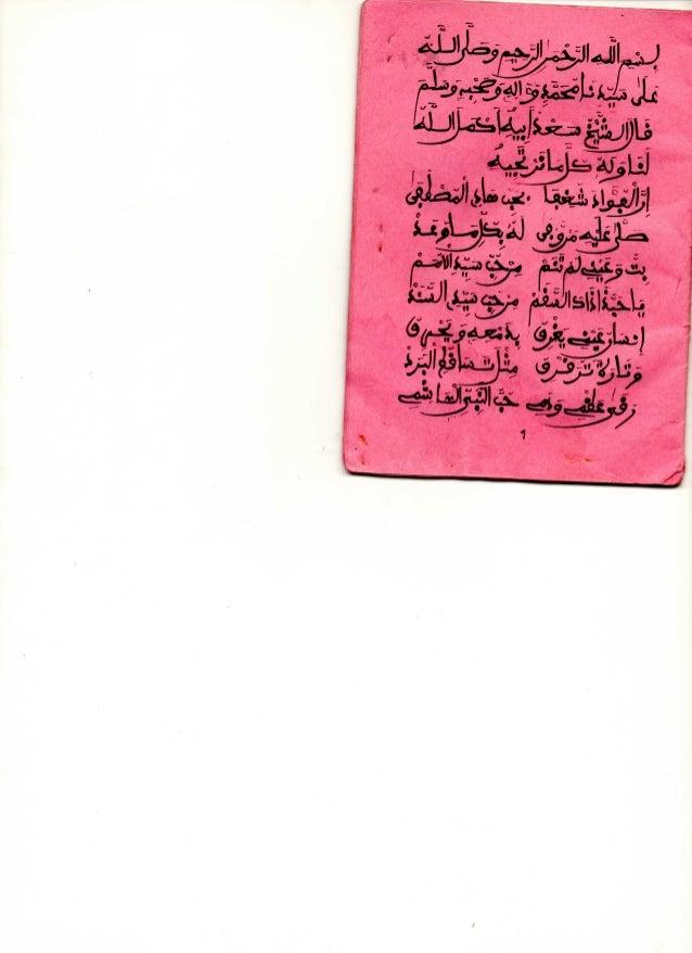 Inalmouraada inal fouwada